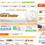 Webデザイナー/株式会社ラクス